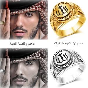 Image 5 - Muslim Rings For Men Stainless Steel Antique Gold Silver Color Islam Arabic Totem Allah Rings Muslim Jewelry
