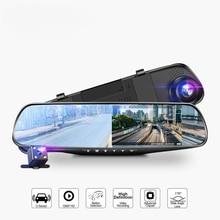 4.3in 자동차 Dvrs 비디오 레코더 대시 캠 풀 HD 1080P 미러 캠 자동차 Dvr 카메라 루프 녹화 모션 추적 자동차 레코더 2021