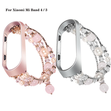 Agate watch band Metal Shell Wrist Strap For Xiaomi Mi Band 3 and for 4 Bracelet Replace Smart strap Accessories