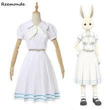 Anime Beastars Haru Cosplay Costume Lolita Haru Dress Skirt