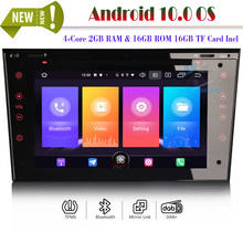 "7""Android 10.0 Auto Radio Multimedia Player DAB+ DSP 4G WIFI Bluetooth GPS SAT Navi for Opel VAUXHALL Antara Astra H Combo Corsa(China)"