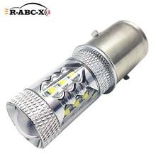 RUIANDSION – ampoule de phare de moto sans polaire, 1x, 16led 1000Lm BA20S 80W 6000K, blanc DC 10V-80V 12V 24V 50V 60V