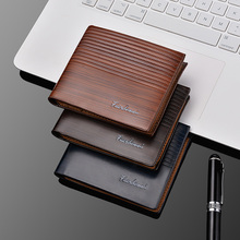 Men's short wallet horizontal embossed burst multi-card wall
