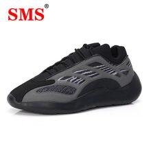 Sms Новая мужская обувь высококачественные кроссовки светящиеся