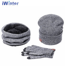 IWINTER Winter Hats For Women Winter Hat Scarf Warm Scarf Hat Gloves Set For Women Female Hat Scarf Set Girl 's Skullies Beanies(China)