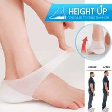 Скрытый усилитель для ног массажные невидимые увеличивающие рост силиконовые стельки для носков