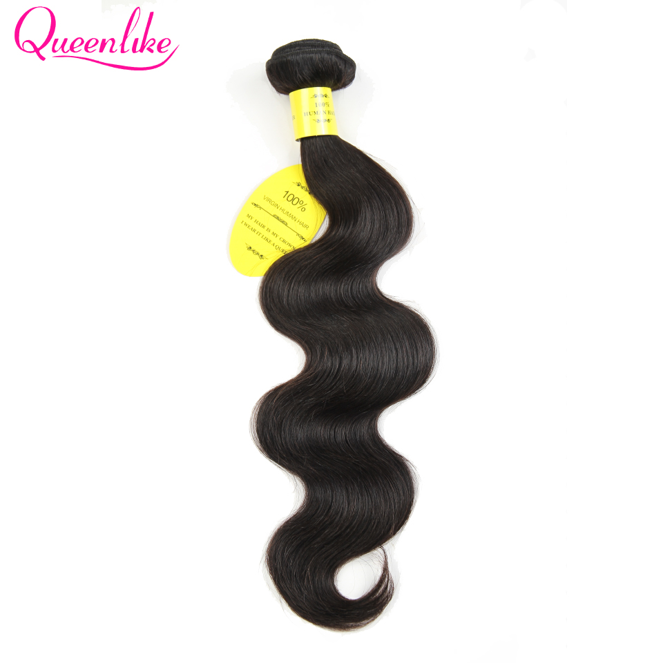 One Bundle Brazilian Body Wave QueenLike 100% Human Hair Non Remy Double Weft Brazilian Hair Weaving Bundles
