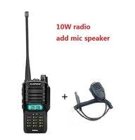 10w ad mic speaker