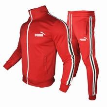 Conjunto de duas peças de treino masculino esportes wear moda colorblock jogging terno primavera outono masculino roupas de ginásio