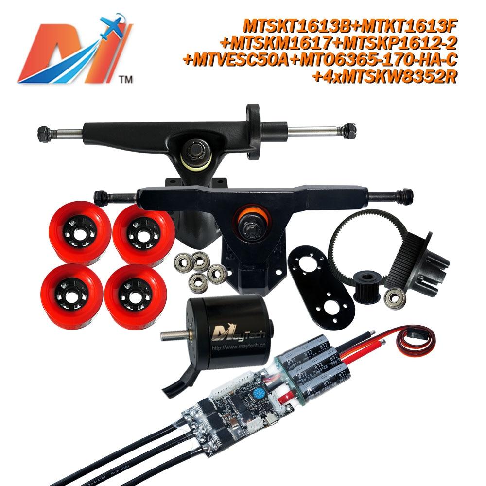 Maytech (10pcs) skateboard electric motor kit 6365 off road skateboard motor|motor gate|motor 3v|motor gear - title=