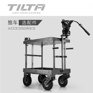 Tilta Accessories for Movie Cart Dolly Director Cart for Film Video TT-TCA01 Parts