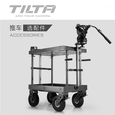 Tilta Accessories for Movie Cart Dolly Director Cart for Film Video TT TCA01 Parts