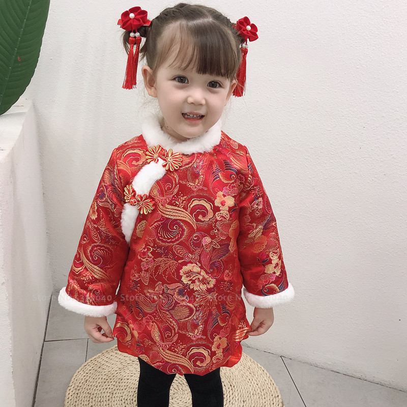 Baby Girl Traditional Chinese Hanfu Cheongsam Kids Retro Qipao Tang Suit Winter Fur Wedding Dress Vintage Children Party Outfits