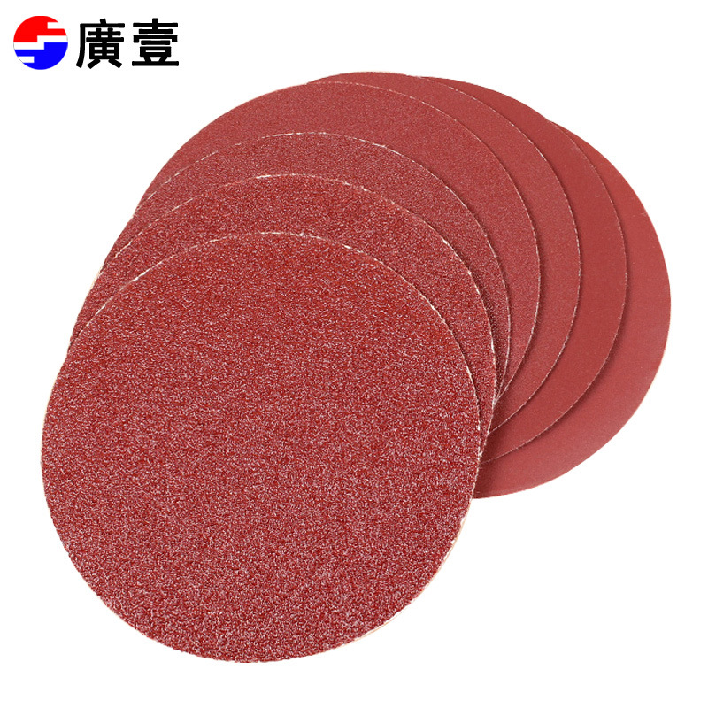 Guang One 5-Inch Flocking Sandpaper Pieces 125 Size Disc Sandpaper Self-Adhesive Litter Box Napper Bei Rong Pian Red SNAD Paper