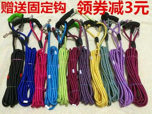 Pet Dog Hand Holding Rope/with Training For Lengthen Dog Lanyard Sub-5 M/10 M Lengthen Dog Leash