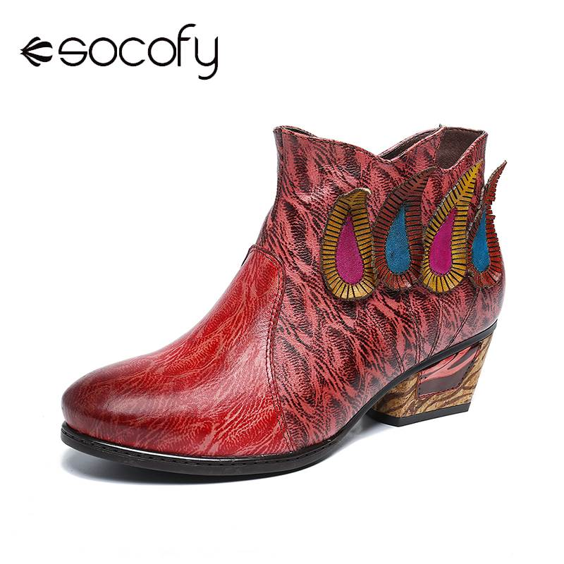 SOCOFY Retro Boots Multicolored Drop Shaped Pattern Soft Low Heel Ankle Boots Ladies Elegant Shoes Women Botines Mujer 2020