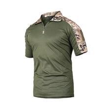 Мужская камуфляжная армейская футболка военная Боевая тактическая