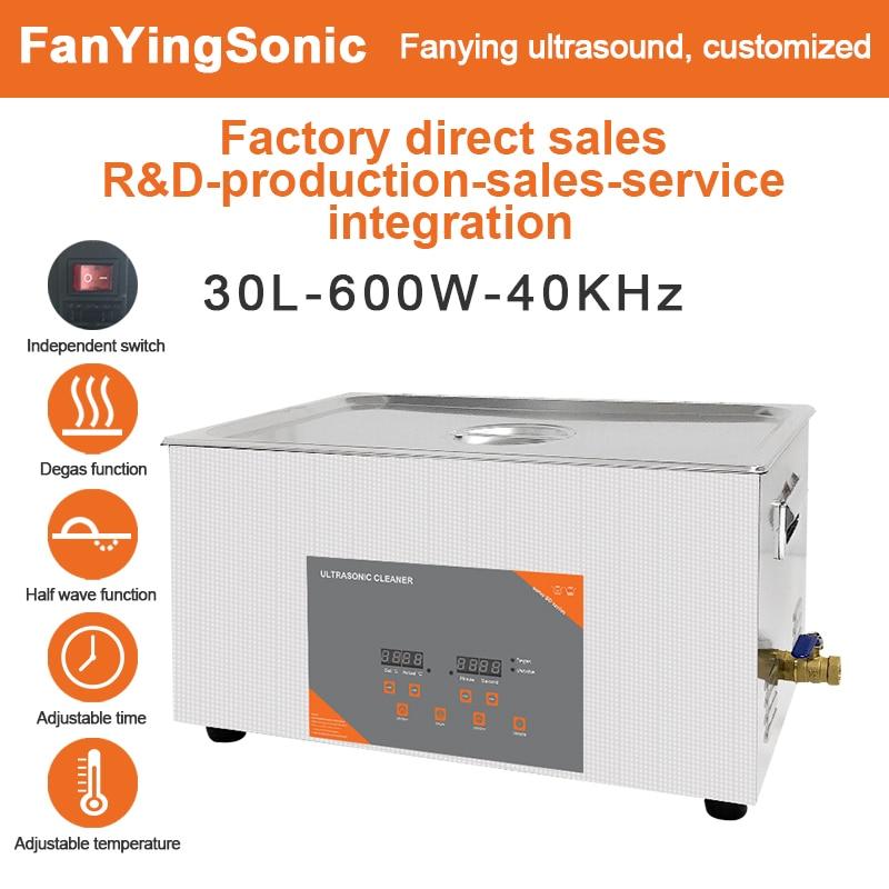 fanying 30l 600w digital ultra sonic cleaner 04