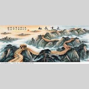 Китайская живопись пейзаж Чжоу ИФА пейзаж фэншуй фонер картина Фошань баоди хунюнь тианьчэн офисная каллиграфия и па
