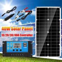 40W 18V Solar Cells Solar Panel with Car Charger + 10/20/30/40A Dual USB Solar Charger Controller for Outdoor Camping LED Light 40w solar cells solar panel with car charger 5v dual usb charger 10 20 30 40a 18v solar charger controller for outdoor camping