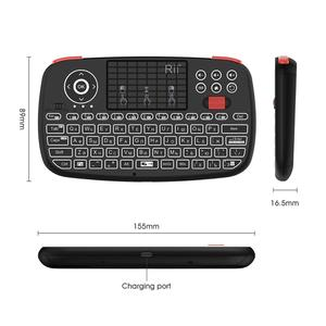 Image 4 - Rii i4 Mini Russian Keyboard 2.4G Bluetooth Dual Modes Handheld Fingerboard Backlit Mouse Touchpad Remote Control for TV Box PC