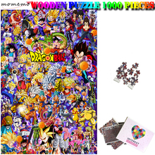 MOMEMO Dragon Customized Toy for Kids Ball Wooden Jigsaw Puzzle Adult Puzzle Wooden 1000 Pieces Puzzle Assembling Jigsaw Puzzles