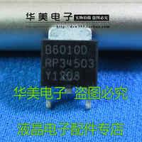 ¡Entrega Gratuita! B6010D B60100 tubo de parche a-252 cristal líquido de uso común
