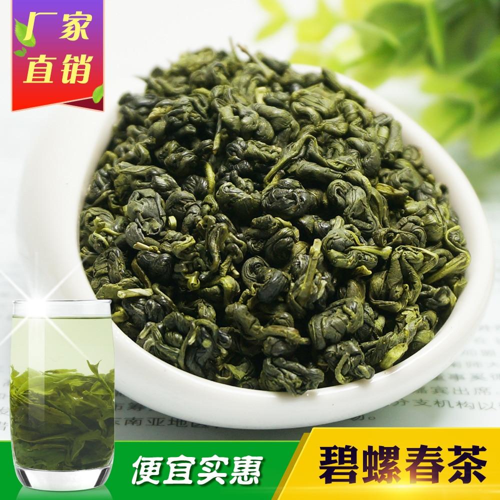 2021 China Bi-luo-chun Green Tea  Real Organic New Early Spring Green Tea  for Weight Loss Health Care Housewares
