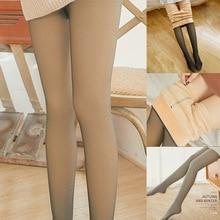 Ноги поддельные полупрозрачные теплые флисовые Колготки тонкие эластичные для зимы уличные колготки теплые колготки женские зимние колготки из шерсти