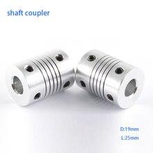 1 pçs cnc motor maxila eixo acoplador 5mm a 8mm acoplamento flexível od 19x25mm atacado dropshipping 3/4/ 5/6/6.35/7/8/9/10mm