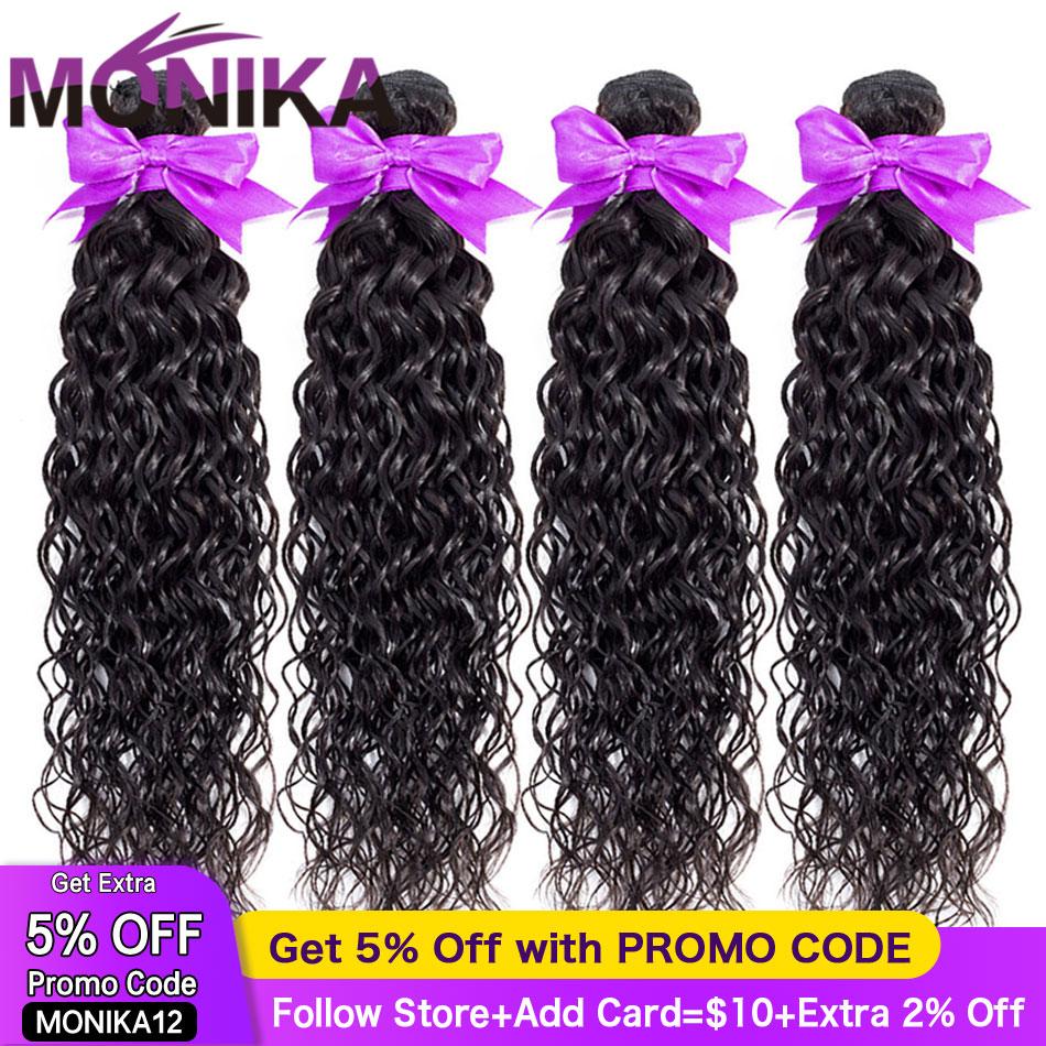 Monika Hair Brazilian Water Wave Bundles 100% Human Hair Weave Bundles Non-Remy Hair Bundles 28inch Natural Color Hair Extension