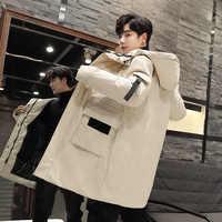 Zu film eine neue baumwolle-gepolsterte kleidung han-ausgabe flut baumwolle gefütterte jacke winter jacke hübsche männliche mit kapuze brot serviert toolin
