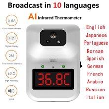 K3 plus ai infravermelho termômetro digital sem contato testa corpo adulto termômetro de temperatura alarme fixado na parede 10 idiomas