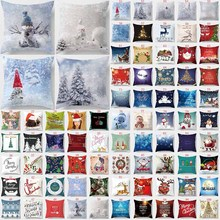 Hot sale christmas Pillow cases square pillow covers throw  case beauty pattern size 45*45 cm