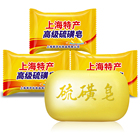 Sulfur Soap For Psor...