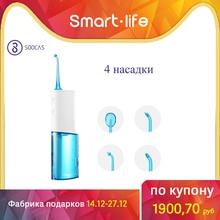 Soocas W3 Ирригатор для полости рта зубные Портативный Вода Flosser советы USB Перезаряжаемые IPX7 ирригатор для чистки