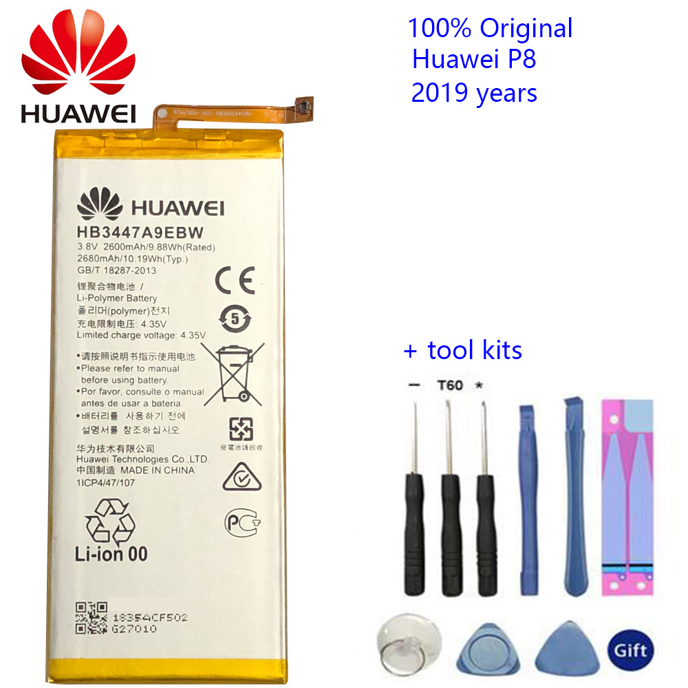 Original Replacement Battery 2600mAh HB3447A9EBW Huawei Battery  Ascend P8 GRA-L09/UL00/CL00/TL00/TL10/UL10