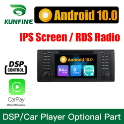 Car Stereo for BMW M5 X5 E53 E39  GPS Core Radio Android 10.0 Car DVD GPS Navigation Player Deckless