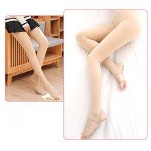 New Women Thick Under Pants Warm Winter Solid Thermal Underwear Bottoms Inside Wear Leggings
