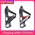 Lightweight Bicycle Bottle Holder Full 3K Carbon Road Bike Water Bottle Cage Mount MTB Cycling Water Cup Holder Bike Accessories