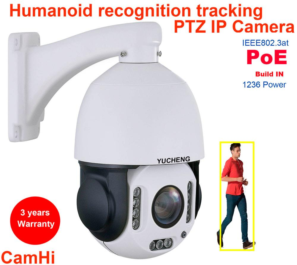 CamHi 5MP 4MP PoE Wifi SONY IMX 335 20X ZOOM  5MP 4MP 25fps People Humanoid Recognition PTZ Speed Dome IP Camera Surveillance
