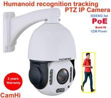 SONY IMX 335 20X ZOOM 5MP 4MP 25fps PoE personnes reconnaissance humanoïde WIFI PTZ vitesse dôme IP caméra surveillance