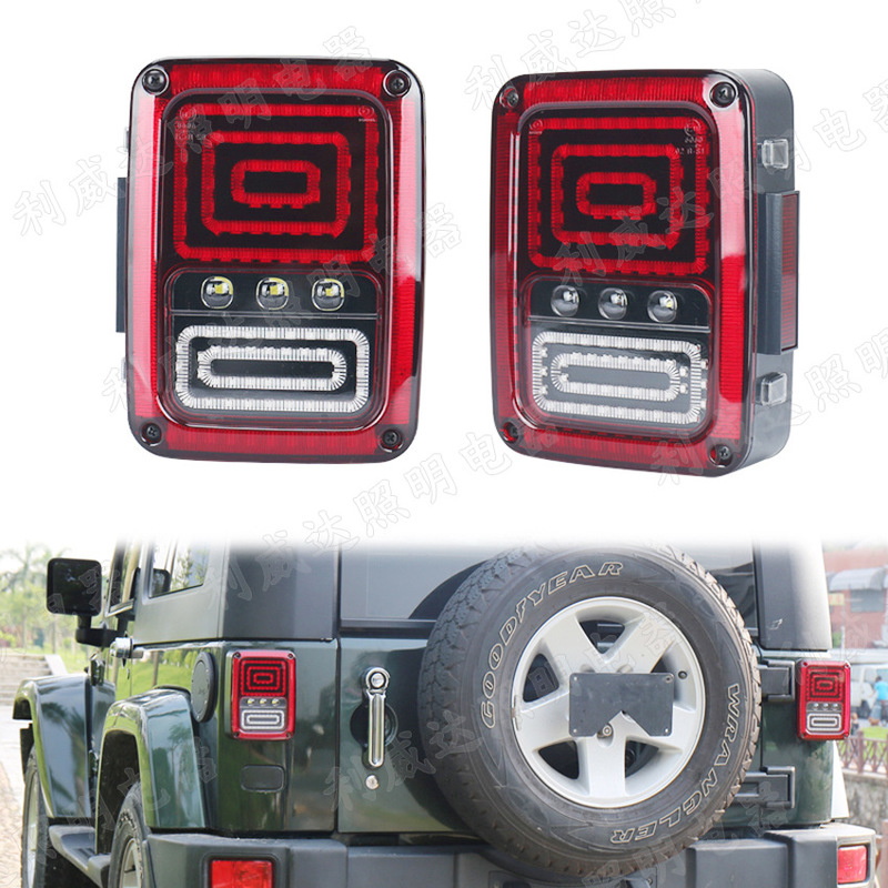 Led Taillights Vectra With The Function Of Brake Steering Driving Reversing Light Euro On The Jeep Wrangler Tail Lights