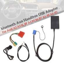 רכב bluetooth Aux מתאם USB מוסיקה אודיו Aux בכבלים עם Handfree מיקרופון עבור אאודי A2 A3 8L 8P A4 B5 B6 B7 A6 4B A8 4D