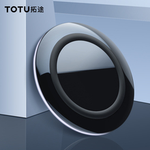 Bezprzewodowa ładowarka TOTU Qi 10W Super szybka ładowarka do iPhone 11 Pro MAX 8 Plus X XS Samsung S8 S9 Huawei Mate20 telefon opłata