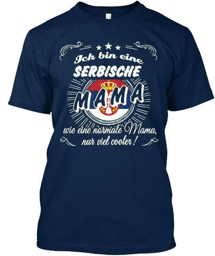 Serbian Mama Stylish T-Shirt
