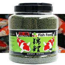 2020 pond peixe comida pellets médio flutuante peixinho pellets vibrância cor melhorar spirulina comida aquário 3mm 1700ml/garrafa