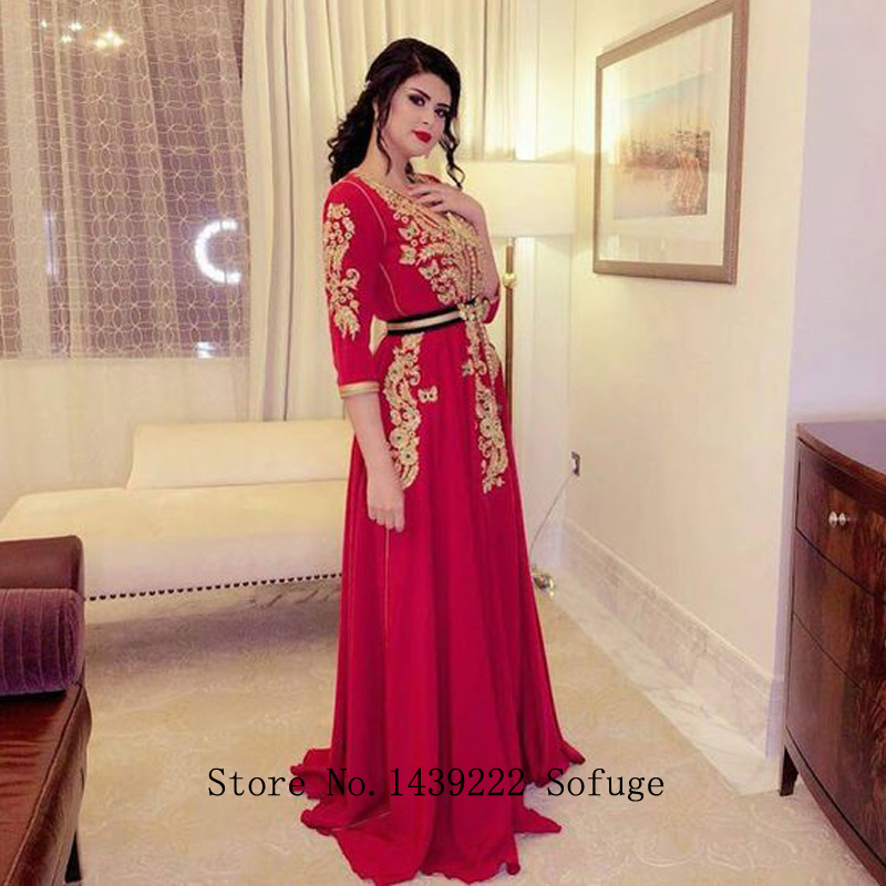 Red Chiffon Moroccan Kaftan Evening Dresses Half Sleeves Lace Appliques Arabic Aline Muslim Belt Special Occasion Formal Party