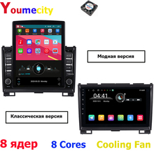 Acht Core/Android 9.0 Auto Multimedia Dvd Gps Speler Voor Haval Hover Greatwall Grote Muur H5 H3 Wifi Ips radio Bluetooth Navitel
