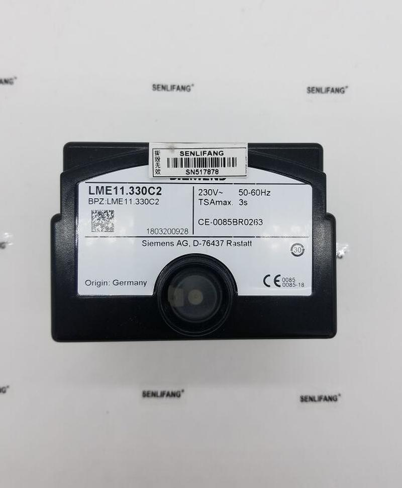 LME11.330C2 Control Box Combustion Program Controllerfor Burner Controller Original 2 Years Warranty